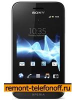 Ремонт Sony Xperia Tipo Dual ST21i2