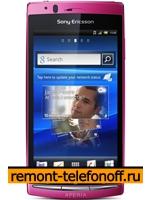 Ремонт Sony Ericsson Xperia arc S LT18i