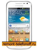 Ремонт Samsung i8160 Galaxy Ace 2
