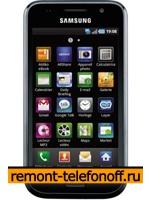 Ремонт Samsung i9001 Galaxy S Plus