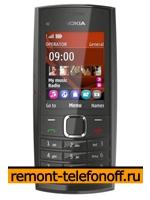 Ремонт Nokia X2-05