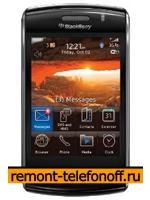 Ремонт BlackBerry Storm 2 9550