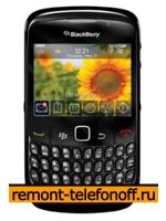 Ремонт BlackBerry Curve 8520
