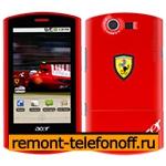 Ремонт Acer Liquid E Ferrari