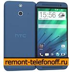 Ремонт HTC One E8