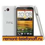 Ремонт HTC Proto T329W