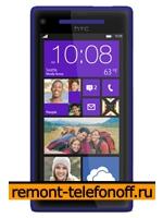 Ремонт HTC Windows Phone 8x