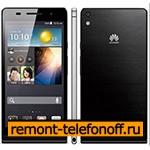 Ремонт Huawei P6