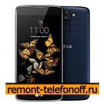 Ремонт LG K8 LTE K350E