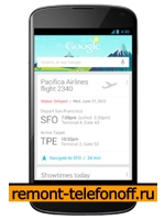 Ремонт LG E960 Nexus 4