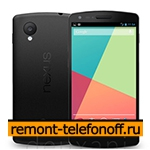 Ремонт LG Nexus 5
