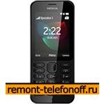 Ремонт Nokia 222
