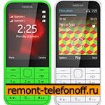 Ремонт Nokia 225