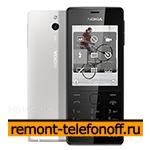 Ремонт Nokia 515 Dual Sim