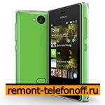 Ремонт Nokia Asha 500