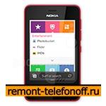 Ремонт Nokia Asha 501