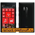 Ремонт Nokia Lumia 928
