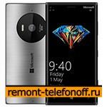 Ремонт Nokia Lumia 940