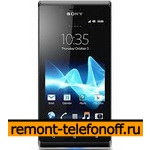 Ремонт Sony Xperia J ST26i