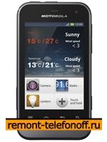 Ремонт Motorola Defy Mini XT320