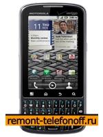 Ремонт Motorola Droid PRO