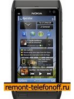 Ремонт Nokia N8