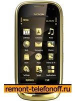 Ремонт Nokia Oro