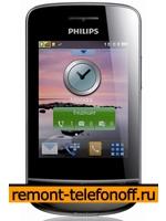 Ремонт Philips Xenium X331