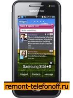 Ремонт Samsung C6712 Star II Duos