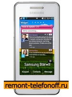 Ремонт Samsung S5260 Star 2