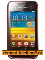 Ремонт Samsung S5380 Wave Y