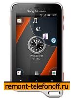 Ремонт Sony Ericsson Xperia Active ST17i