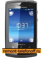 Ремонт Sony Ericsson Xperia X10 mini