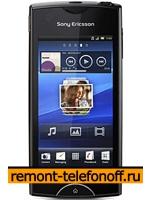 Ремонт Sony Ericsson Xperia ray ST18i