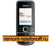 Ремонт Nokia 2700