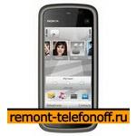 Ремонт Nokia 5228