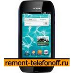 Ремонт Nokia 603