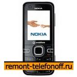 Ремонт Nokia 6124