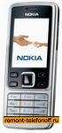 Ремонт Nokia 6300