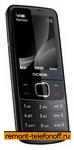 Ремонт Nokia 6700