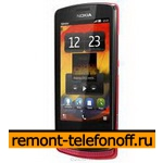 Ремонт Nokia 700