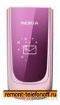 Ремонт Nokia 7020