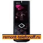 Ремонт Nokia 7900