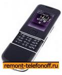 Ремонт Nokia 8800 Sapphire Arte