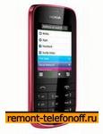 Ремонт Nokia Asha 203