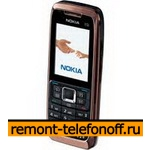 Ремонт Nokia E51