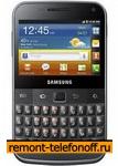 Ремонт Samsung B7800 Galaxy M Pro