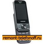Ремонт Samsung C3752 Duos
