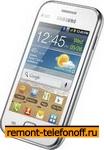 Ремонт Samsung C3782 Evan