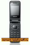 Ремонт Samsung E2530